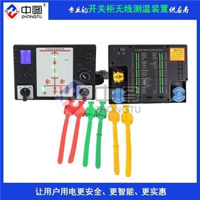 電力無線測溫裝置\ZD-WXCW 10KV高壓電器 中圖牌