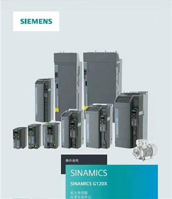 西門子 精簡面板 6AV2123-2MB03-0AX0西門子7寸觸摸屏