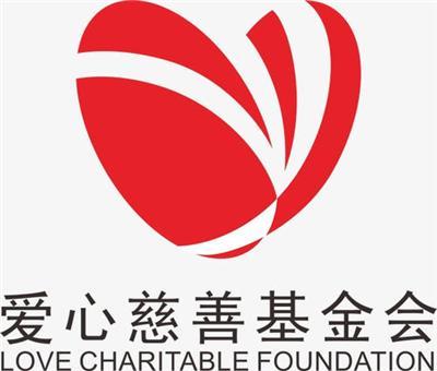 辽宁慈善基金会靠什么盈利