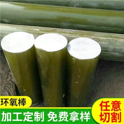水綠色玻璃纖維棒 環氧絕緣棒引拔棒絕緣棒復合絕緣子芯棒加工