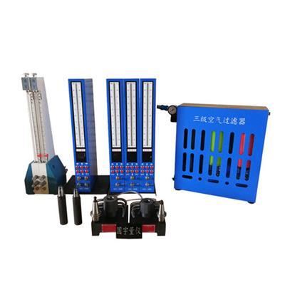 多通道氣電量儀 浮標式氣動量儀 氣電量儀廠家