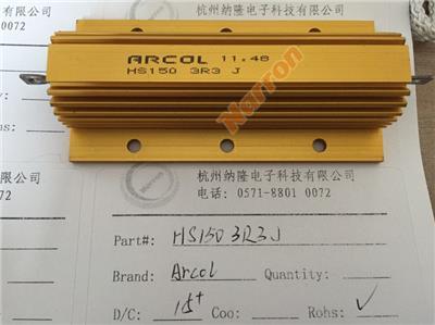 HS100 220R J容差±5%  ARCOL / Ohmite