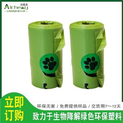 埃氪美绿色环保PLA可降解宠物便便袋AKM-BZ003