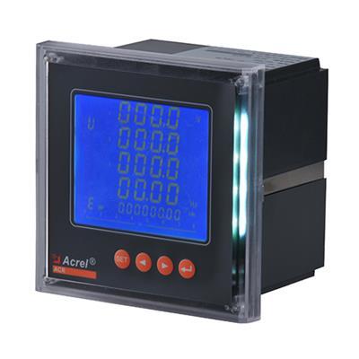 安科瑞**ACR320ELH/4M多功能電能表 帶2-31次諧波4路模擬量輸出