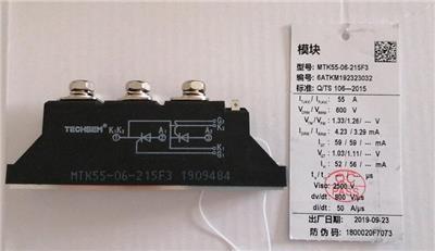 臺基可控硅MFC90-80可控硅模塊
