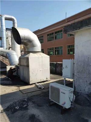 鄭州擴散式VOCs在線監測設備 VOCs在線報警儀