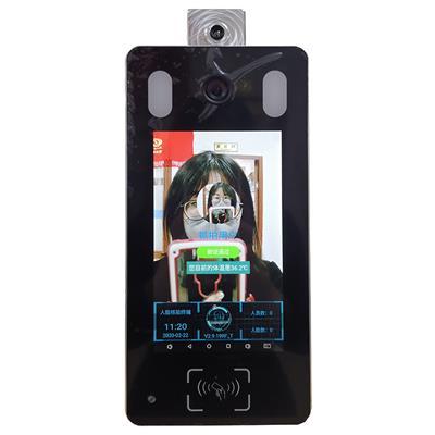 VES -C2G7P/ SL  Face recognition infrared temperature measuring machine