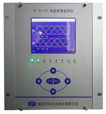 電能質量監測儀