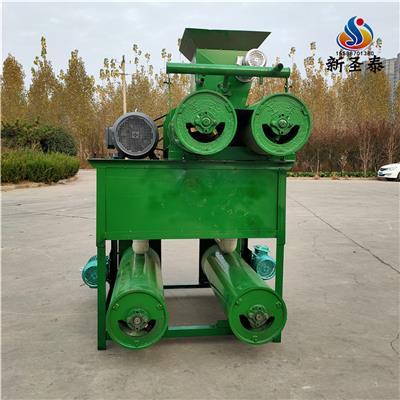 10噸30噸立式液壓打包機 壓縮打包機