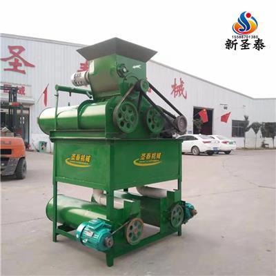 秸稈還田回收機 玉米秸稈怎樣利用 便宜的秸稈還田回收機