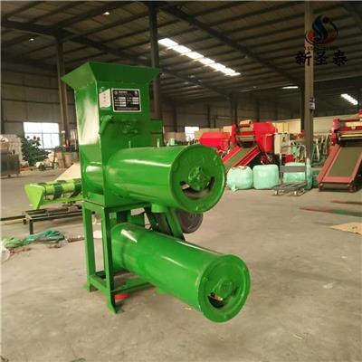 紅薯澱粉機廠家 漿渣自動分離機價格紅薯磨粉機 紅薯磨粉機