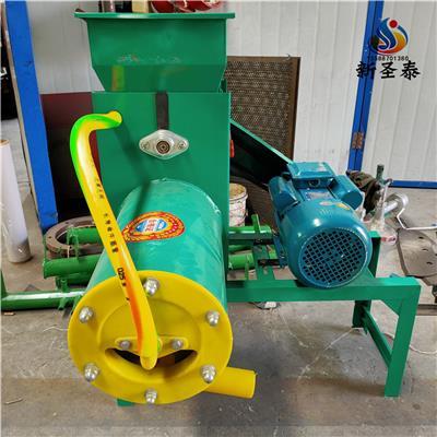 邳州市加工澱粉的機器 澱粉磨漿機