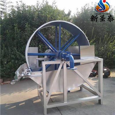 正藍旗養殖飼料專用的混合攪拌機