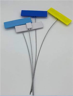 RFID智能電子鉛封 防偽標簽高頻鉛封智能電子封條射頻鉛封