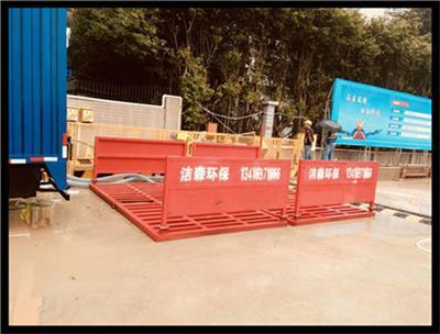 廣州洗車槽