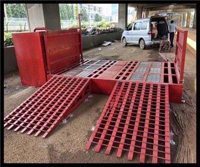 惠州自動洗車槽