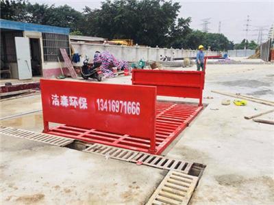 肇慶工地自動沖洗裝置 廠商