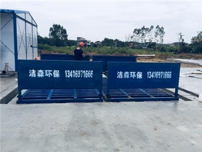 臺州自動洗輪機 廠商