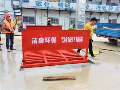 防城港工地洗輪機 質優價廉