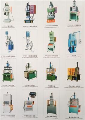 供應多功能全自動液壓機電液伺服壓力機氣液增壓壓床系列