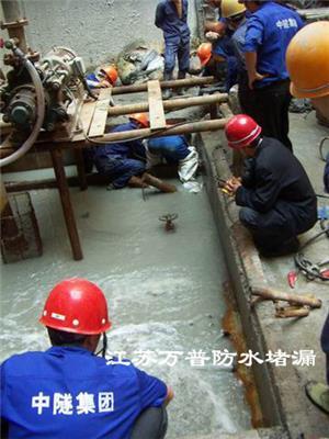 合肥管道防水堵漏工程