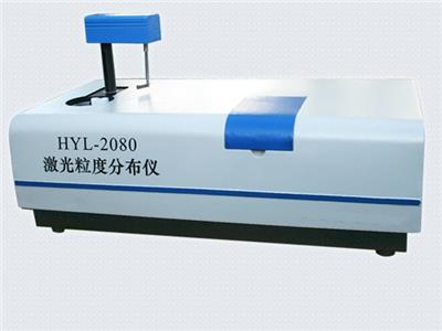 HYL-2080全自動激光粒度分布儀