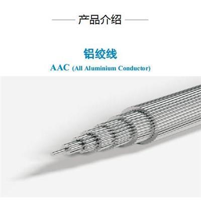 雙利鋁芯架空電纜JKLV16