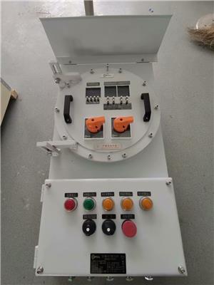 青海BXMD型號防爆照明配電箱4回路6回路防爆控制箱鋁合金材質