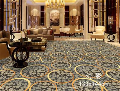 河南郑州巩义华德地毯尼龙印花**宾馆酒店地毯商用工程家用地毯