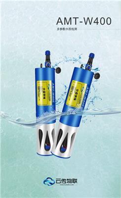 酸堿度水質檢測傳感器