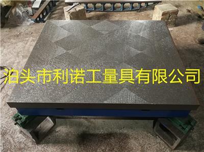 鑄鐵平臺,檢驗平臺,劃線平臺,鑄鐵平板