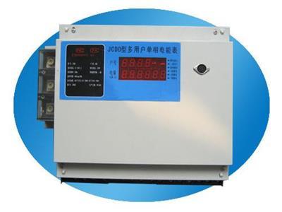 江蘇組合式多用戶電能表價格