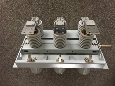 順杰電力廠家**高壓隔離開關,GN30-12/630A,戶內旋轉式10KV隔離開關,