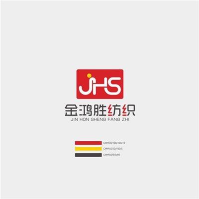 深圳市金鴻勝紡織科技有限公司