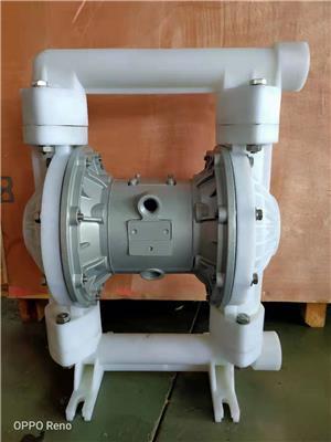 勝士富QBY3工程塑料氣動隔膜泵價格