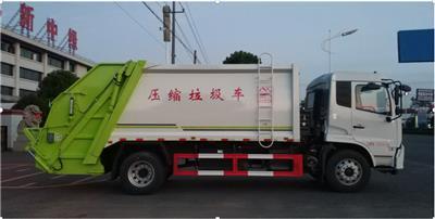 廣州垃圾車