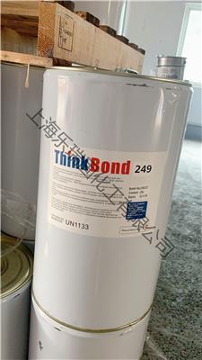 樂瑞固 熱硫化粘合劑Think bond