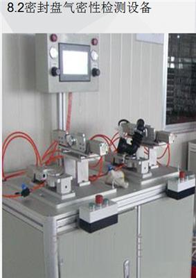 密封盤氣密性檢測設備0005