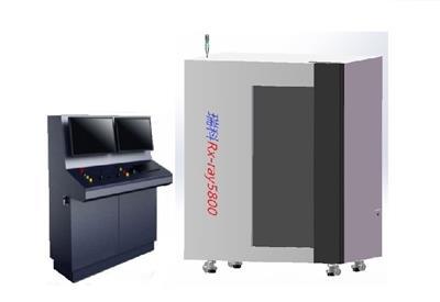 X射線無損檢測設備Xray