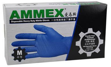 愛馬斯一次性手套藍色