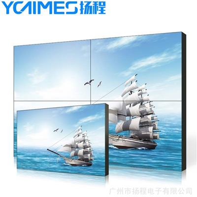LG55寸3.5拼接屏 LCD大屏 拼接墻 大屏幕拼接_大屏拼接解決方案服務商
