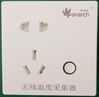 山東耐威科無線室溫采集器,插座型,AC220V供電,NB-IOT通訊