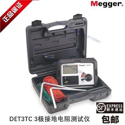 meggerDET4TCR2+CLAMPS規格