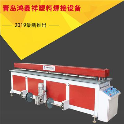 PP對焊機 PP碰板機 塑料碰焊機 碰板機