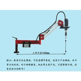1.5米按鍵觸屏套絲機數控攻牙機伺服攻絲機操作簡單廠家**