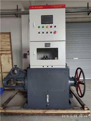 國電旭振 GDYWT型高油壓可編程水輪機調速器
