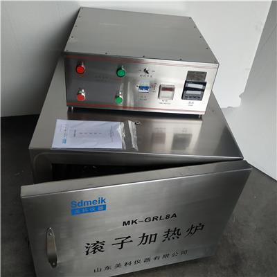 美科鉆井液高溫滾子加熱爐生產廠家