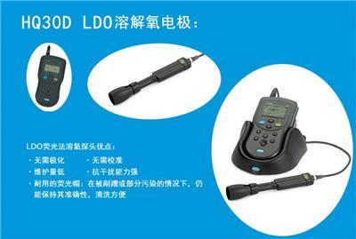 廣州溶解氧測定儀** HQ30D便攜式溶解氧分析儀
