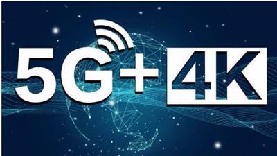 KING 5G+4K傳輸系統-