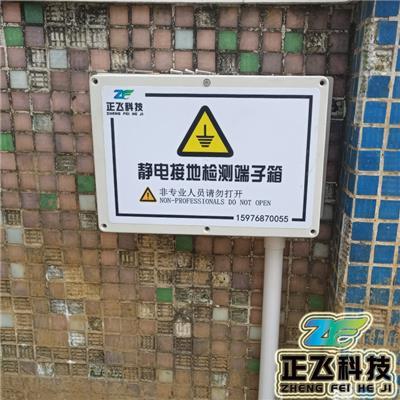 深圳東莞承接防靜電地樁安裝,設備接地樁,混合接地樁,接地網,接地安裝,承接防靜電地